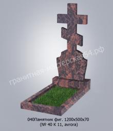 Фигурный памятник №40 1100х500х70