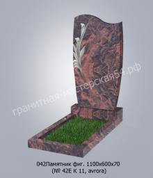 Фигурный памятник №42Е 1100х600х70