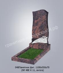 Фигурный памятник №48Е 1100х550х70