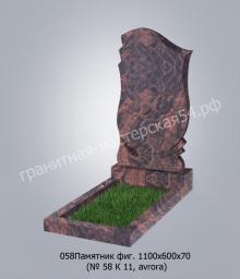 Фигурный памятник №58 1100х600х70