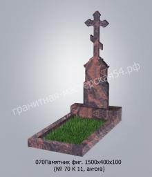 Фигурный памятник 1500х400х101