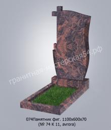 Фигурный памятник №74 1100х600х70