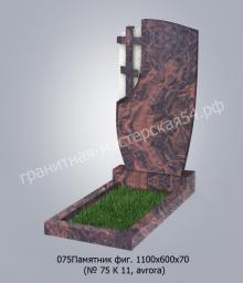 Фигурный памятник №75 1100х600х70