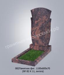 Фигурный памятник №82 1100х600х70