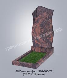 Фигурный памятник №20 1100х600х70