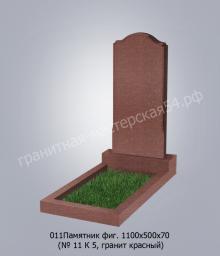 Фигурный памятник №11 1100х500х70