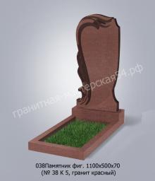 Фигурный памятник №38 1100х500х70