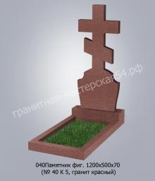 Фигурный памятник №40 1200х500х70