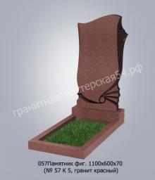 Фигурный памятник №57 1100х600х70