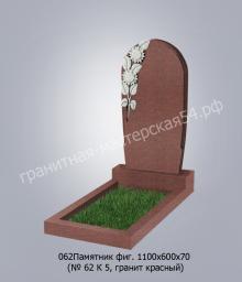 Фигурный памятник №63 1100х600х70