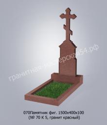Фигурный памятник №70 1500х400х100