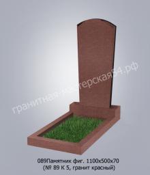Фигурный памятник №89 1100х500х70