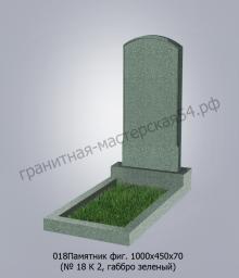 Фигурный памятник №18 1000х450х70