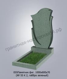 Фигурный памятник №55 1000х600х70