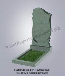 Фигурный памятник №58 1000х600х70
