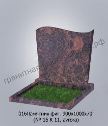 Семейный памятник 900х1000х70