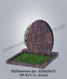 Семейный памятник 820х820х70