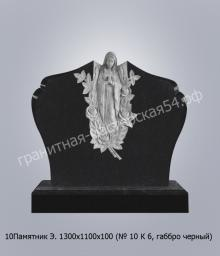 Элитный памятник 1300х1100х100