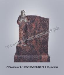 Элитный памятник 1300х900х120