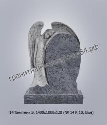 Элитный памятник 1400х1000х120