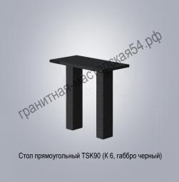 Гранитный стол