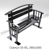Скамья СК-06