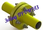 ИФС двухфланцевый с патрубками (ГОСТ 12820-80) Ру25 кг/см2