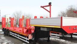 Прокат трала 15 метров 40 тонн