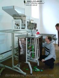 Фасовочный автомат с весовым дозатором