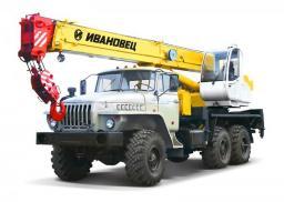 Ивановец КС-35714-2
