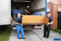 Утилизация старой мебели грузчики транспорт