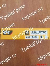 346-5123 Свеча зажигания Caterpillar