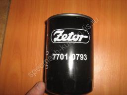 Фильтр масляный T19044 (ZETOR)