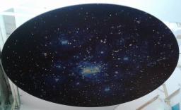 Подвесной фибероптический модуль «Сказочная галактика»