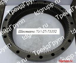 708-8H-00320 Запчасти редуктора хода Komatsu РС300-7/8