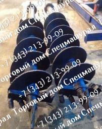 Шнек бурильный, шнекобур 400мм для гидровращателя, гидробура HYDRA, Гидра