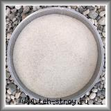 Песок кварцевый окатанный 0.1-0.5 (ВС-050-1) в мешках по 25 кг