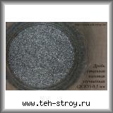 Дробь стальная колотая улучшенная ДСКУ 0.5 в ведрах по 20 кг