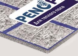Пенотерм НПП ЛП для теплого пола рулонный материал с разметкой+шумоизоляция 5 мм