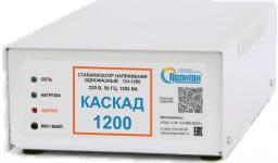 Стабилизатор напряжения Каскад 1,2 кВА однофазный