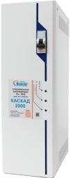 Стабилизатор напряжения Каскад 2 кВА однофазный