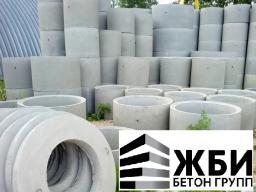 Колодец КЦД 7-8ч Кольцо бетонное с дном в Ступино Домодедово