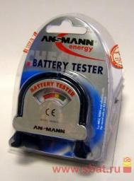 Тестер батареек Ansmann Tester (R03,R6,C,D,9V,часовые э/п) (4000001)