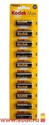 Э/п Kodak MAX LR6/316 BL10