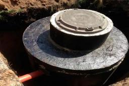 Кольцо КСГ 7-8ч Колодец с гидроизоляцией в Ступино / Домодедово