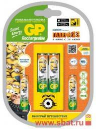 З/у GP R03/R6x2 (акк.2R6x1000mAh + 2R03x400mAh) + micro-USB-разъем GPU211100/40SEFRDM3-2CR4 Гадкий я