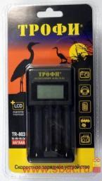 З/у Трофи R03/R6x1/2 (500mA),мпроц/откл TR-803