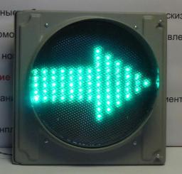 Секция дополнительная светодиодная стрелка ( Д=200 мм)