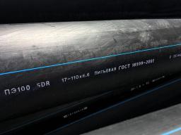 Техническая труба полиэтиленовая Ду 50х4,6
