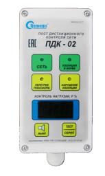 Пост дистанционного контроля ПДК-02